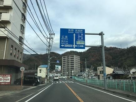 12282017 呉広島へS1