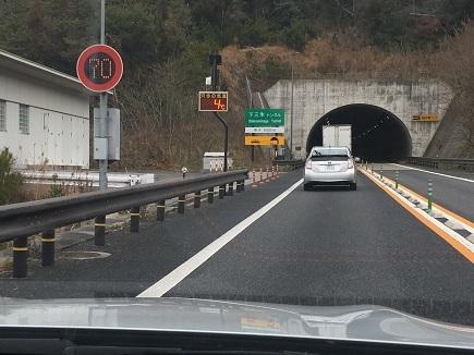 1102018 福山へS1