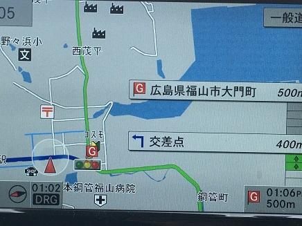 1102018 福山へS5