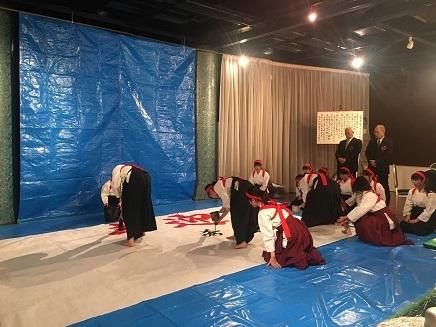 1112018 広高実業会新年互例会広高書道部S4