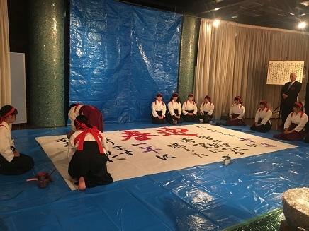 1112018 広高実業会新年互例会広高書道部S5
