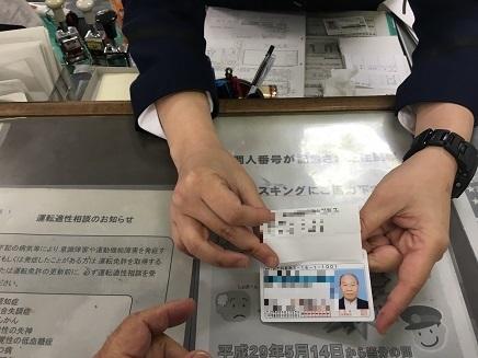 1122018 広警察署免許更新S2