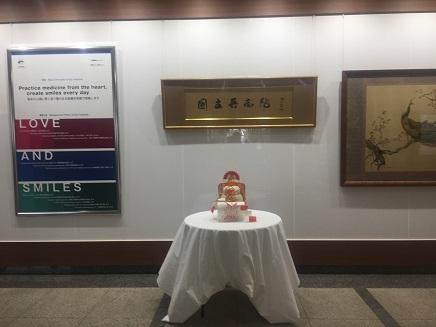 1092018 国立呉病院S1
