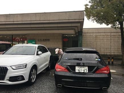 1172018 広島美術館S1