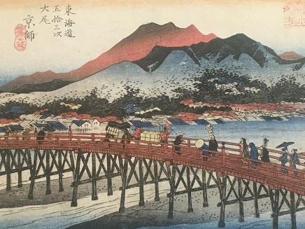 1172018 歌川広重の世界展京都三条大橋S5