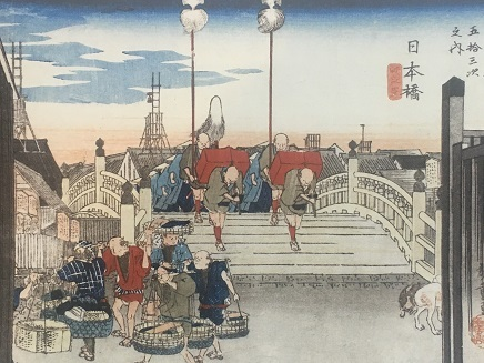 1172018 歌川広重の世界展日本橋S2