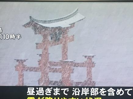 1222018 広島も雪S3