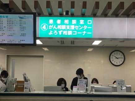 1152018 国立呉病院S4