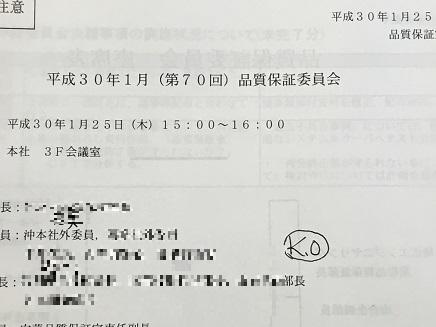 1252018 CKK社S2