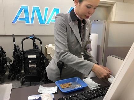 2022018 広島空港ANADeskS1
