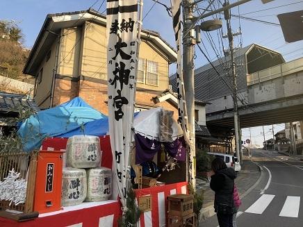 2092018 三原だるま市神明神社S3
