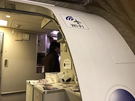 2032018 JAL広島便S2