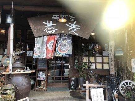2142018 日田道の駅S1