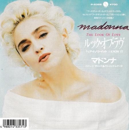 madonna503_convert_20180225002806.jpg