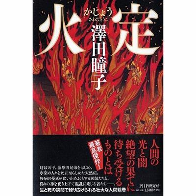 kajouumd-tsutayabooks_bung9784569836584j.jpg