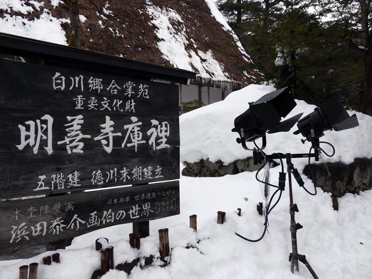 NHKゆく年くる年2017~2018年の中継場所はどこ?白川郷 1