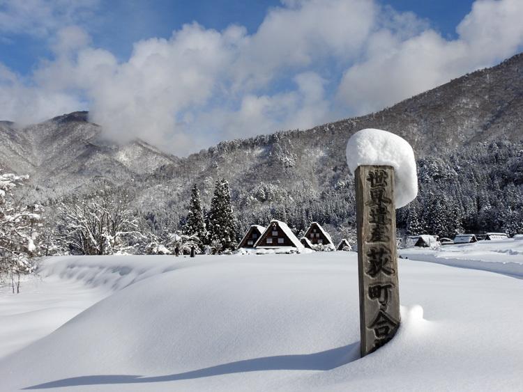 白川郷 澄んだ空気と雪景色が美しい1