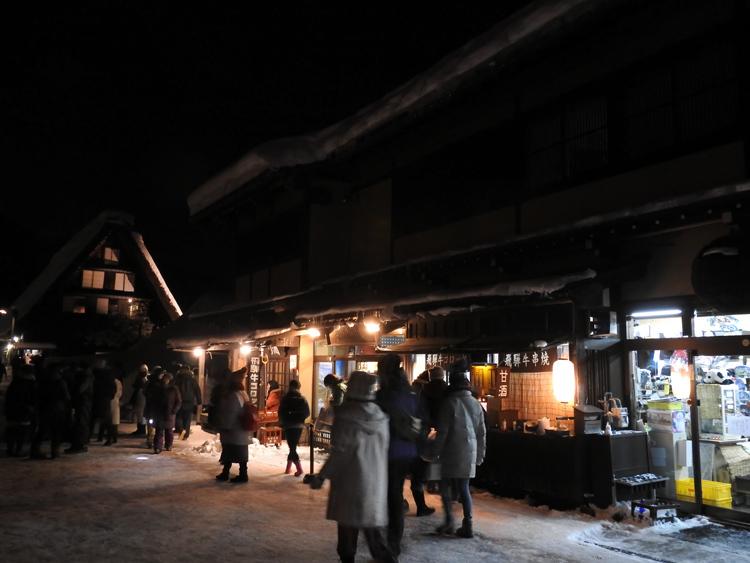 1月28日 第2回白川郷ライトアップ6