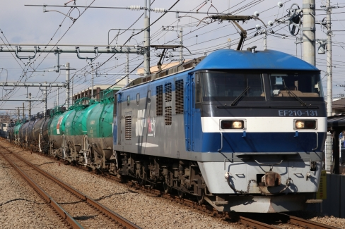 EF210-131