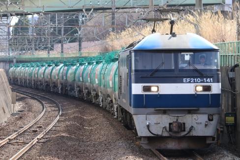 EF210-141