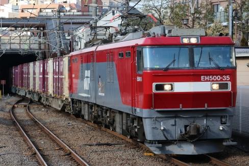 EH500-35