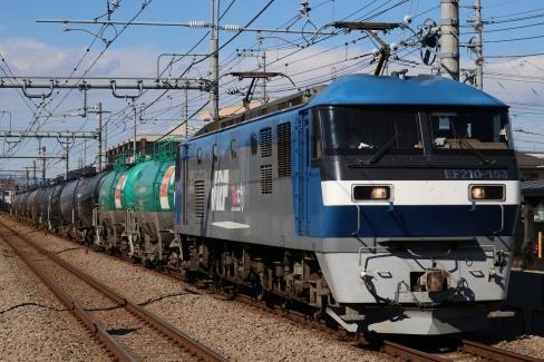 EF210-153