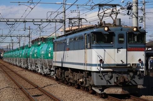 EF65 2075