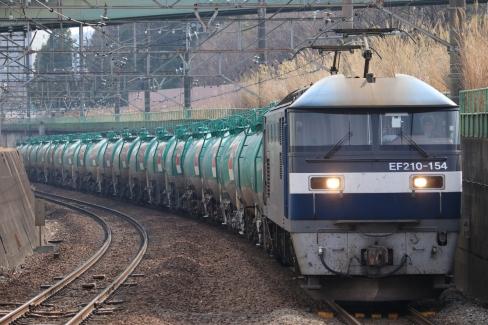 EF210-154