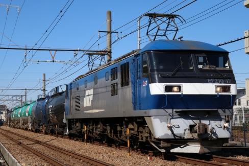 EF210-17