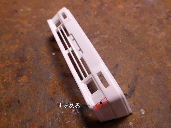 DSCN9088-2.jpg