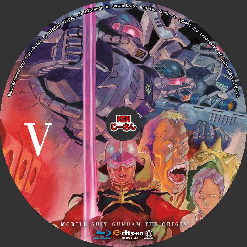 機動戦士ガンダム-THE-ORIGIN-V-激突-ルウム会戦BD2
