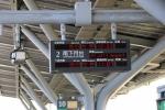 高鐵台南駅2