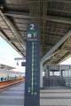 高鐵台南駅3