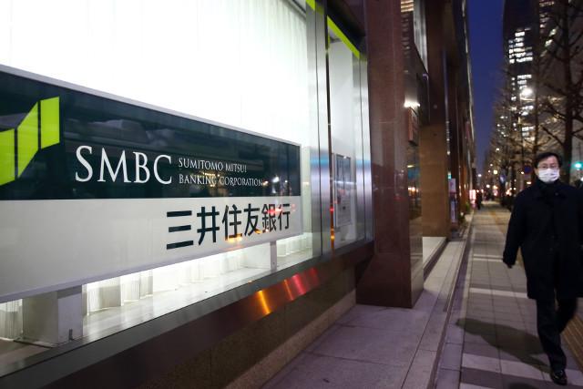 三井三菱銀行