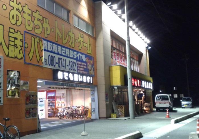 2018年2月11日 浜松33