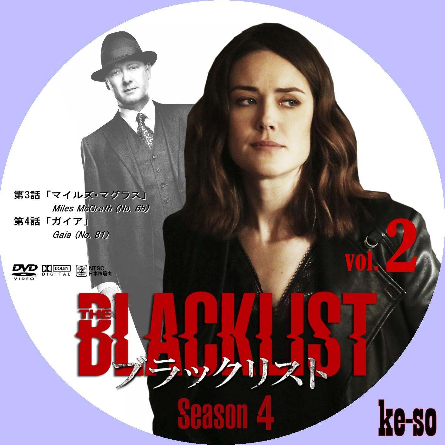 【DVDラベル】ブラックリスト シーズン2/THE …