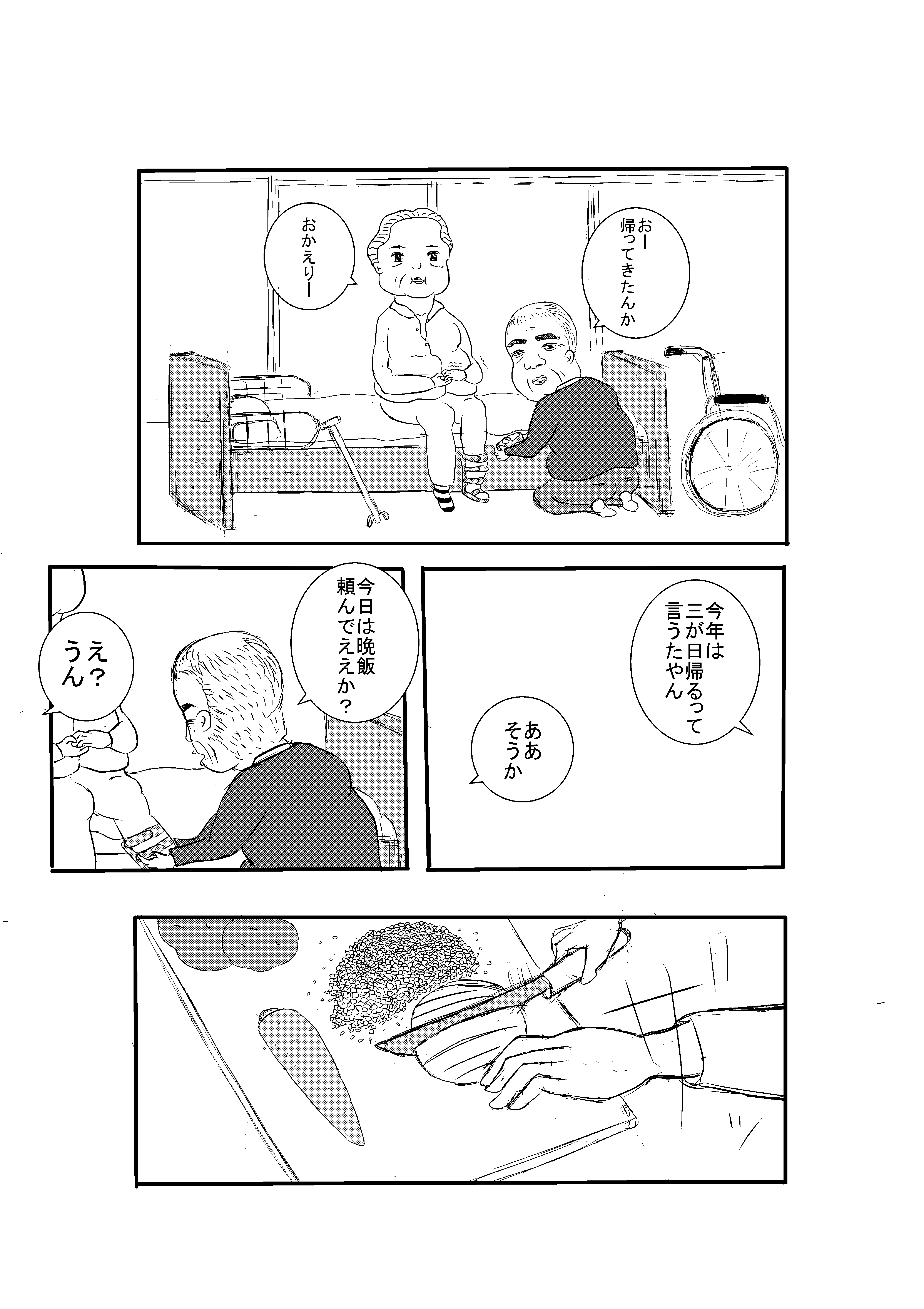 20180113224200374.png