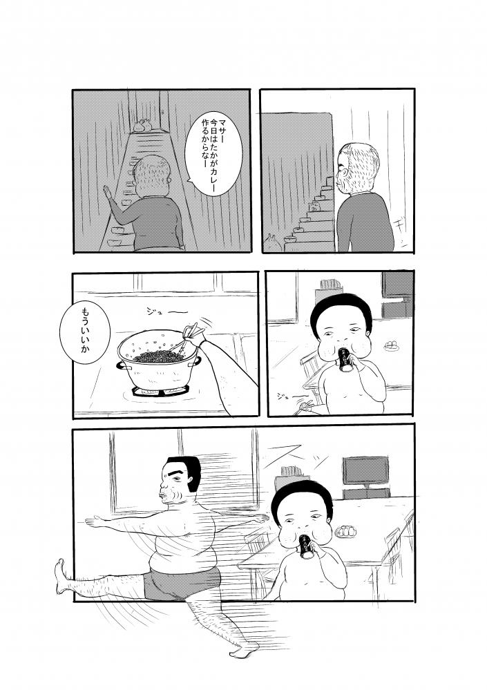帰省(70%)0010