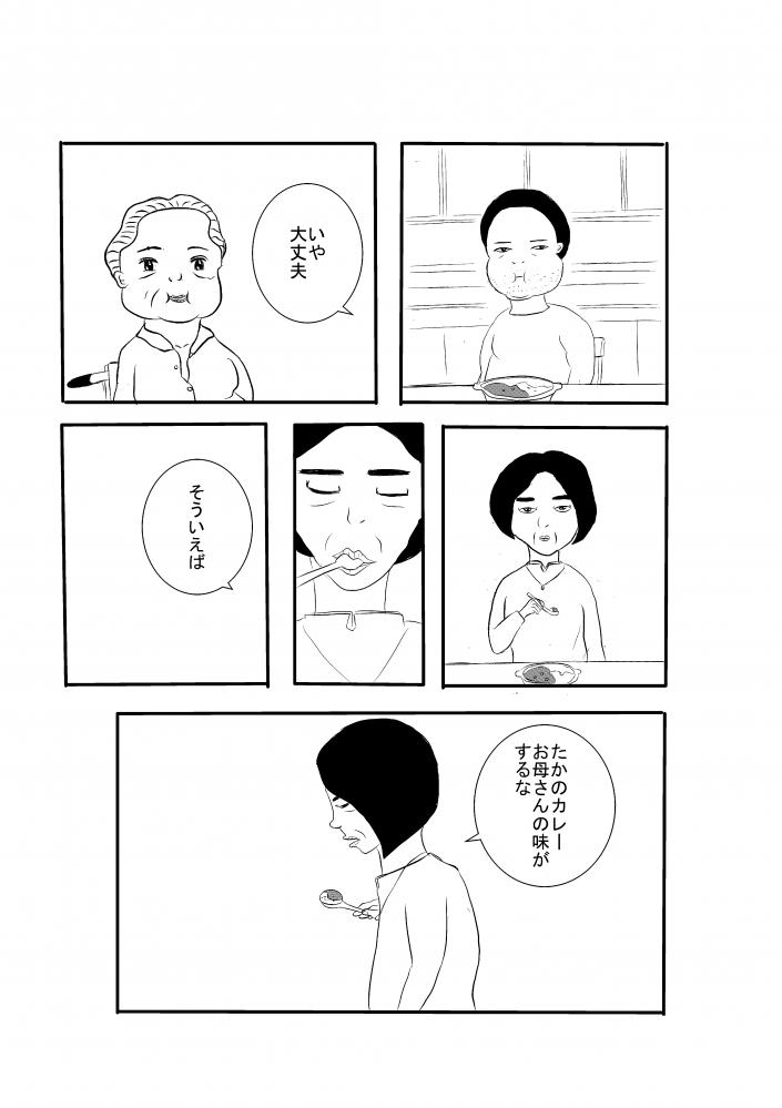 帰省(70%)0016