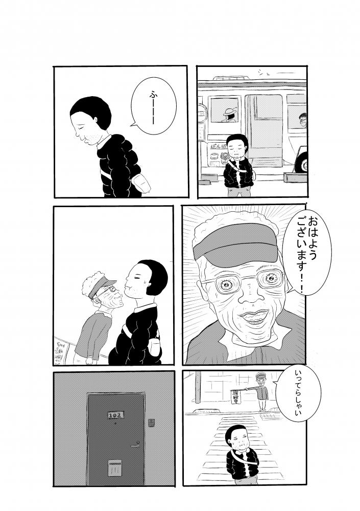 緑のおばあさん0004