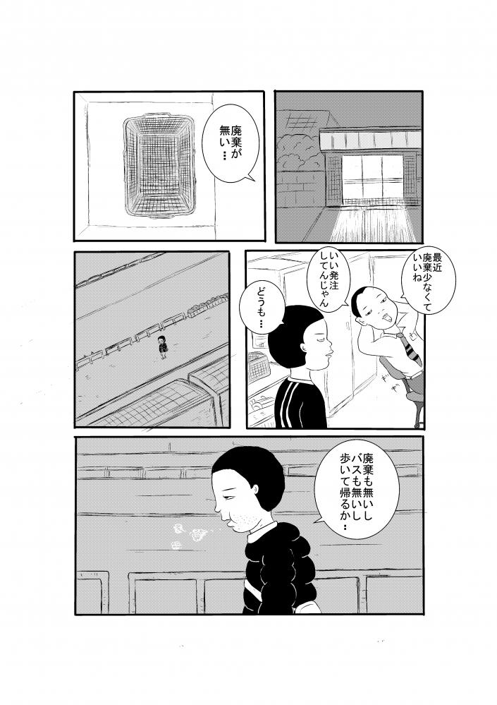 緑のおばあさん0010