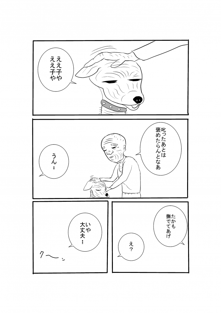 ペット0016