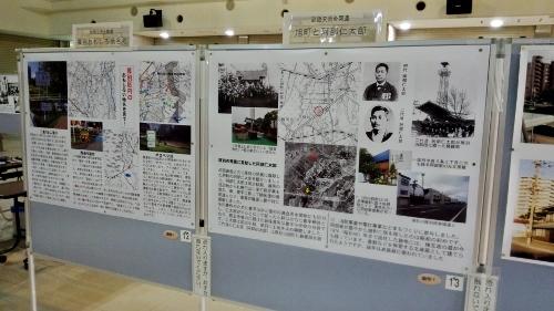 厚別歴史写真パネル展第8回 特集 阿部仁太郎