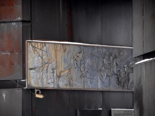 北海道百年記念塔 レリーフ