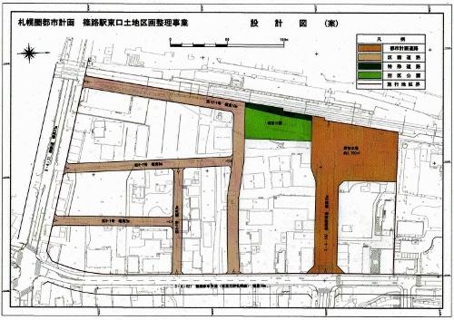 篠路駅東口 土地区画整理事業 設計図案