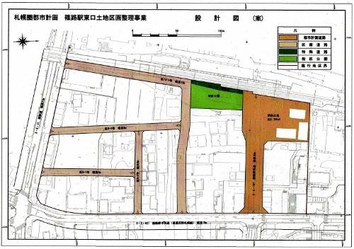 篠路駅東口 土地区画整理事業 設計図案  軟石倉庫配置