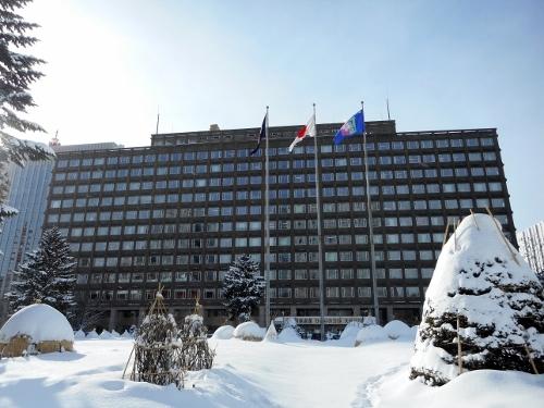 北海道庁 庁舎