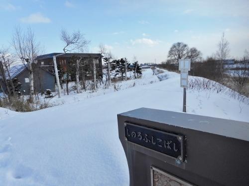 上篠路 K牧場跡