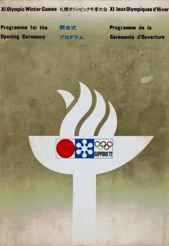 札幌オリンピック開会式 プログラム