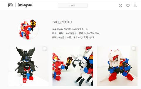 raq_eitokusan00.jpg